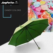 Creative Candy Colors 3 Folding Umbrella advertising umbrella Inside Outside different colors Paraguas