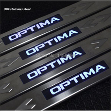 Freeshipping chorme decorative escutcheon LED door sills thresholds for KIA Optima 2011-2013 2014 car styling auto accessories