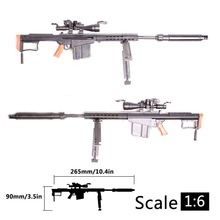Rifle-Gun Model Action-Figures Bandai Sinper M82A1 1/6-Scale Kids for 1/100-Mg Kids/Toy/Random-color/Hyy0324