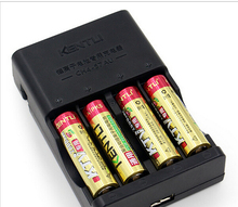 Powerful and best 4pcs KENTLI 1.5V AA PK5 2800mWh rechargeable lithium li-ion batteries batterie+ 4 slots quick aa aaa charger