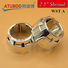 "2pcs/Lot,,Good Quality 2.5"" Mini H1 projector lens shroud shell bezel mask  gating gun cover for car headlight Silver Color"