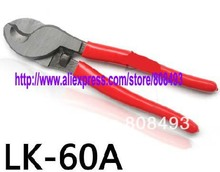 Germany design Max 70mm2 cable cutting LK-60A Mini Design Cable Cutters Crimp Terminal