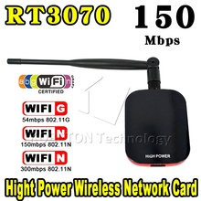High speed 2.4G 150Mbps Usb 3.0 Wifi Adapter Network Card Blueway N9000 IEEE802.11b/g/n 58dBi Long Range Attenna with clips
