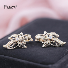 PATAYA Trendy Earrings 585 Rose Gold White Round Cubic Zirconia Earring Fashion india Jewelry Luxury Bridal Chandelier Earring