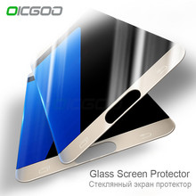 OICGOO 9H Full Cover Tempered Glass For Samsung Galaxy S7 0.3mm High Quality Screen Protector Film For Samsung Galaxy S6 Glass(China)