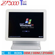 "New Stock Retail 15"" 5 Wire Resistive Touch Pos Systems(China)"