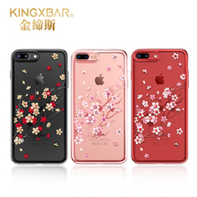 Cover with Rhinestones Original Kingxbar Cover For iPhone 7 7 Plus Sakura Style TPU Crystal From Swarovski For iPhone 7 Plus(China)