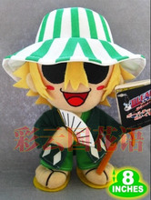 Movies & TV Bleach 20cm Urahara Kisuke plush anime doll 8 inch plush toy high quality children favorite gift w943(China)