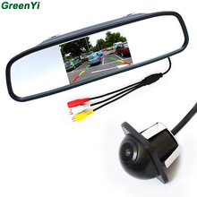Auto Parking Assistance System 4.3  TFT LCD Mirror Car Parking Monitor and Car Rear View Camera Reverse Backup  parking Camera