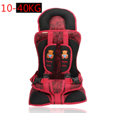 2016 New 3-12 Years Old Baby Portable Car Safety Seat Kids Car Seat 40kg Car Chairs for Children Toddlers Car Seat Cover Harness(China)