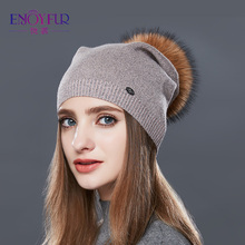 ENJOYFUR Real Raccoon Fur Pom Pom Hat Female Wool Knitted Winter Hats For Girls Thick Gravity Falls Women's Cap Skullies Beanies(China)