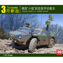 trumpeter hobbyboss 1/35 scale tank vehicle 05534 GERMAN FENNEK LGS Assembly scale Model kits scale tanke model kits(China)