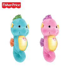 Original Brand Fisher Price Soothe & Glow Seahorse Baby Sleeping Toy Swiecacy Konik Morski Niebieski Blue and Red Style DGH82(China)