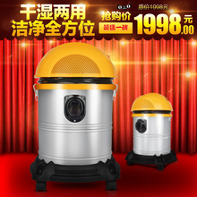 Ceratopsian vacuum cleaner xc-t120b vacuum cleaner bucket commercial wet and dry(China)