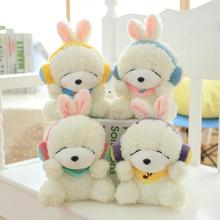 1pc 22cm Super Lovely Korea Rabbit Plush Toys Soft Stuffed Animal Toys MashiMaro Doll Children Gift Kids Doll