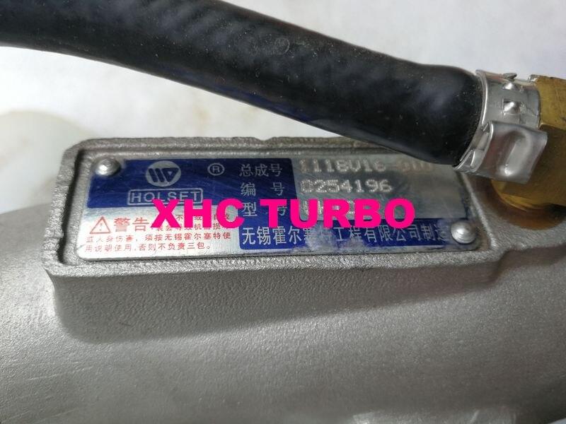 WH1C 1118V16-010-2-XHC