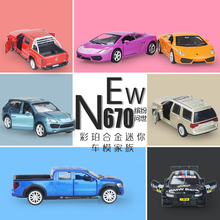 Alloy car pull back sports car International Christmas New Year Children's Day gift model kid toy Collection of ornaments(China)
