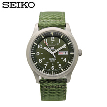 SEIKO Watch shield 5 classic canvas strap watch automatic mechanical watch business casual male form SNZG09K1(China)
