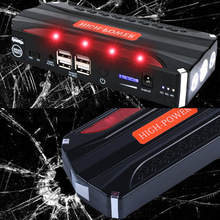 Warehouse in RU Emergency car battery jump starter portable power bank Auto Charger Start Jumper Police lights Life hammer USB