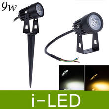 New Arrival Led Lawn Lights 3*3w 9w Outdoor Led Landscape Light Lamps For Garden waterproof IP65 AC85-265V 12V 7 colors Free DHL(China)