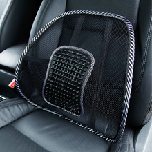 2pcs Massage Car Cushion Seat Back BUH9 Mesh/Hollow Cloth Support Lumbar Waist Chair Massage Back Pillow for Cars Home Office(China)