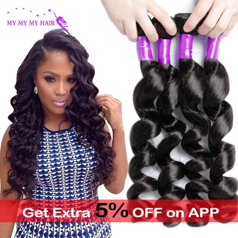 7A Unprocessed Peruvian Loose Wave 4 Bundle Deals MY MY MY HAIR Store Peruvian Virgin Hair Loose Wave Human Hair Weave Bundles<br><br>Aliexpress