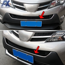 AX For Toyota RAV4 Chrome Front Lower Mesh Grille Grill Bumper Lip Hood Bottom Cover Trim Insert Garnish Molding  2013 2014 2015