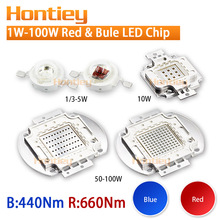 High power LED chip Blue 440Nm Red 66Nm Plant Grow light 1W 3W 5W 10W 20W 30W 50W 100W Garden Bulbs Vegetable Diode DIY Growth