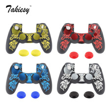Fashion Silicone Rubber Gel Skin Case Coverl Special design for ps4 controller silicone case protective gel Kirin(China)