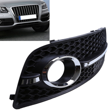 Right Side Car Fog Light Lamp Cover Lower Bumper Grille For Audi A4/B8 2007-2011 Pre-facelift Car Accessories Replacement