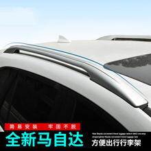 Car Styling For Mazda CX-5 CX5 2012 2013 2014 2015 2016 2017 Aluminium Alloy Top Roof Side Bars Rails Roof Rack Luggage Carrier
