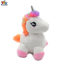 20cm Plush Walking&Talking&Nodding Head Unicorn Toy Baby Kids Interactive Funny Doll Birthday Christmas Creative Gift Triver(China)