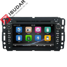 7 Inch 2 Din Car DVD Player For GMC/Yukon/Savana/Sierra/Tahoe/Acadia/Chevrolet/Cobalt/HHR/Suburban/Buick/Enclave Radio GPS(China)