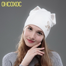 OHCOXOC New Design Women Beanies Skullies White Color Girl Cute Autumn Winter Hat Cap With DMC AAAA Shiny Star Shape Rhinestone(China)