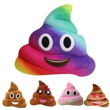 1pc Stuffed Toy Doll Cushion Emoji Poop excrement Pillow Gift cute home decoration five colors optional L30