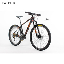 "NEW Light Complete 29er mountain bike Carbon Frame Full Mountain Bike 15.5'' 17.5''19"" fiets carbon 29er Mountain Bicycle 29(China)"