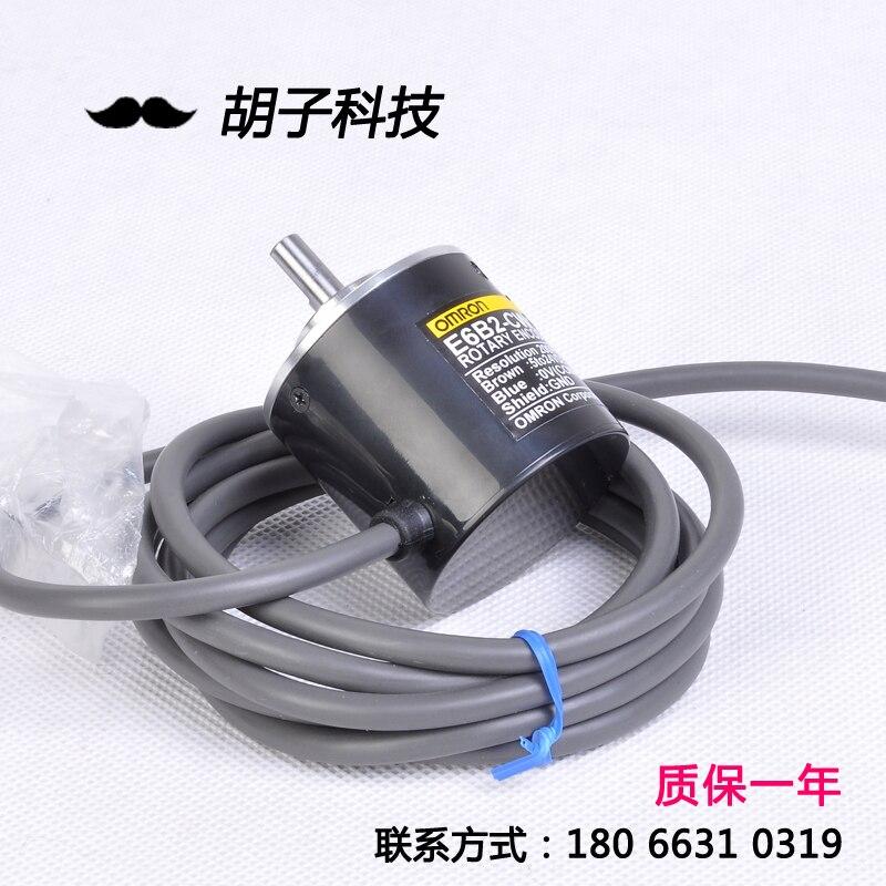 OMRON rotary encoder E6B2-CWZ6C 600P/R 600 line NPN A phase B dual phase output<br>