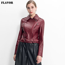 2017 new autumn women leather jacket lambskin motorcycle jacket(China)