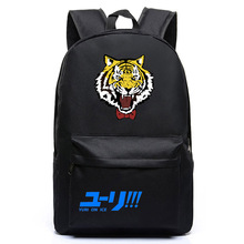 YURI on ICE Dan Fancy Skating You Only Live Once Cosplay Backpack School Bag Gift Xmas(China)