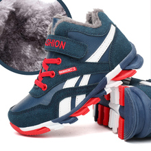 2017 Fashion Children Shoes For Boys Winter Snow Kids Boots lerther Sports Shoes warme Sneakers Casual Child Shoes Hook & Loop(China)