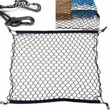4 HooK Car Trunk Cargo Mesh Net Luggage For Ford Focus 2 Focus 3 Kuga Ecosport Edge Mondeo Fiesta Flex Fusion Expedition