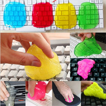 Magic Car Cleaning Sponge Products Auto Universal Cyber Super Clean Glue Microfiber dust clean tools Gel Wiper For Keyboard