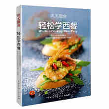 New Easy to learn Western food book for beginner Western Cuisine Cooking Cuisine Recipe(China)