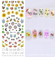 Korea Watermark Nail Decal DS290-300 2017 newest nail Sticker(China)