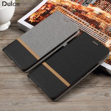 Dulcii funda for LG K 5 Leather Phone Case Cross Texture PU Leather Card Slot Stand Business Case for LG K5 Case Phone Cover(China)