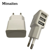 Mtmaiten 5V 2A EU US Multi USB Charger Device Plug For Oneplus iPhone Samsung Galaxy S7 Travel Usb Power Adapter Wall Charger(China)