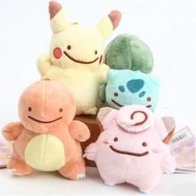 Plush Pendant Keychain Exotic Seeds Fire Dragon Squirtle Puppets Action Figure Toys