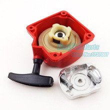 40-5 Easy Pull Starter Red Aftermarket Recoil Start For Motovox Gas Scooter MVS10 43cc 49cc Engine Motorcycle(China)