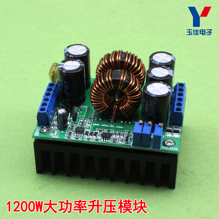 DC-DC 1200W constant voltage and constant current high power boost module solar charging 12-80V (H6A1)<br>