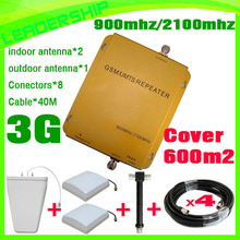 Wholesale RF GSM/UMTS TD-SCDMA HSDPA 900mhz/2100mhz 3G 3G cell/mobile phone repeater booster detector repetidor amplifier